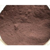 Cochineal powder- 25 gr